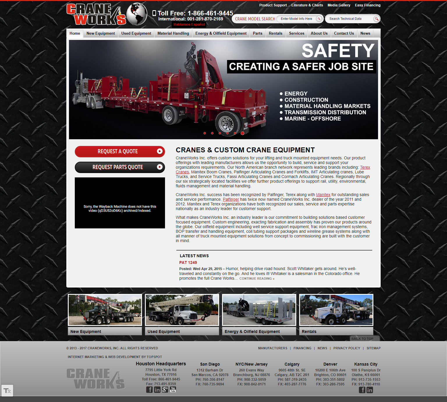 CraneWorks old homepage
